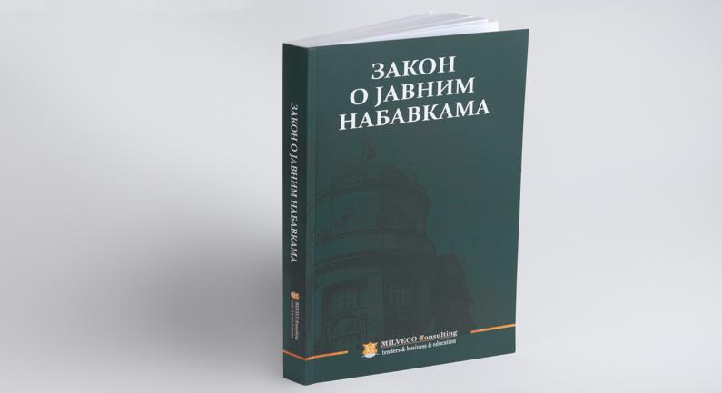 Poklon knjiga - Zakon o JN